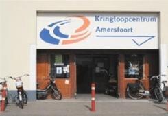 Centro de reciclaje amersfoort