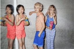 Maatjes kids en teenswear soes