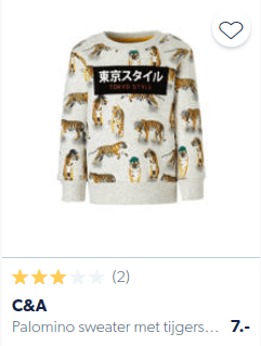 boys clothes with tiger print