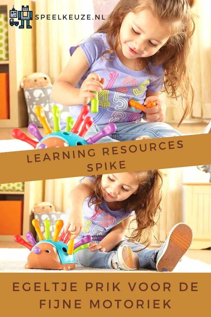 Learning resources spike