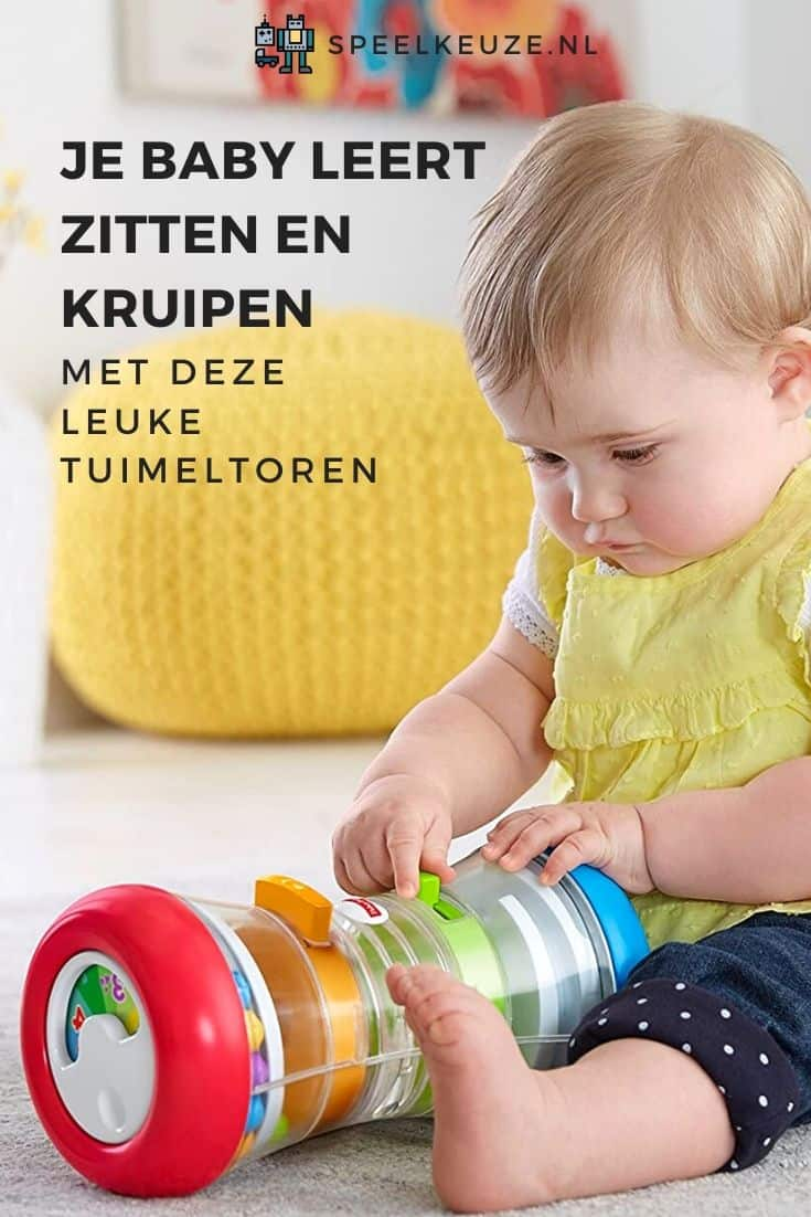 Baby learns to play with the Fisher-Price tumble tower while sitting