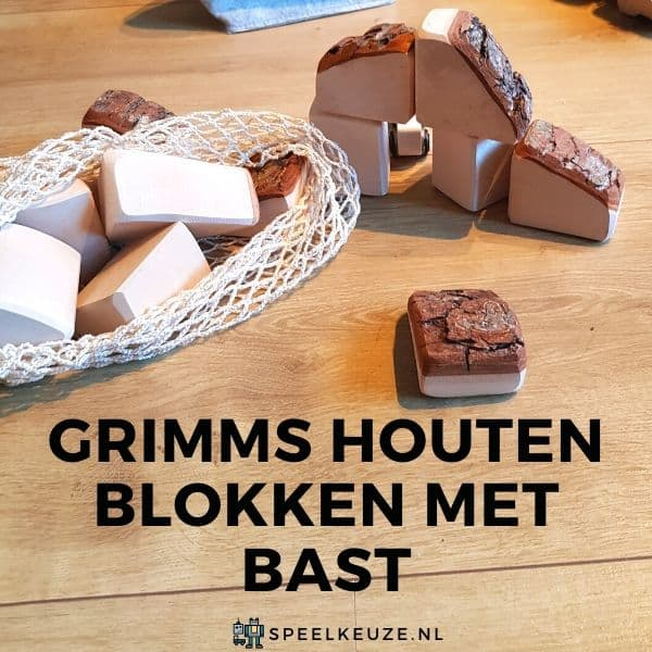 Grimms wooden blocks with bark