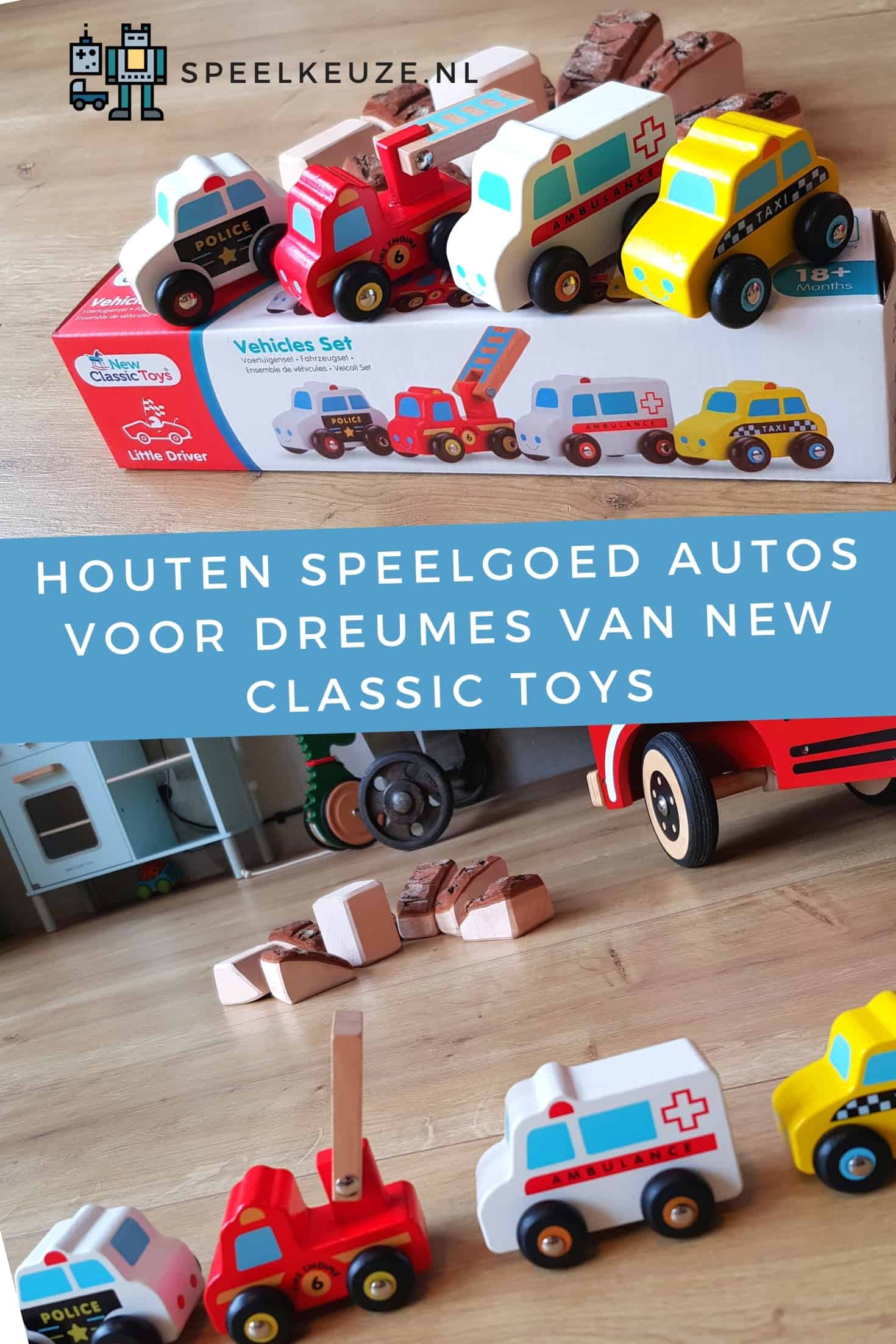 Wooden toy cars for toddler from New classic toys