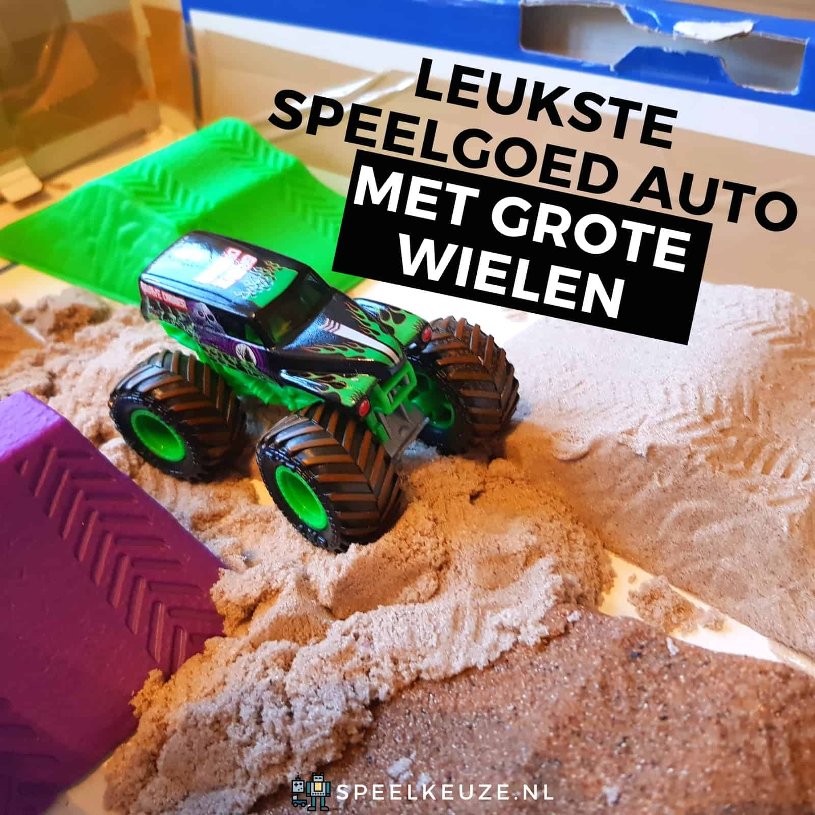 Best toy car with big wheels from Hot Wheels