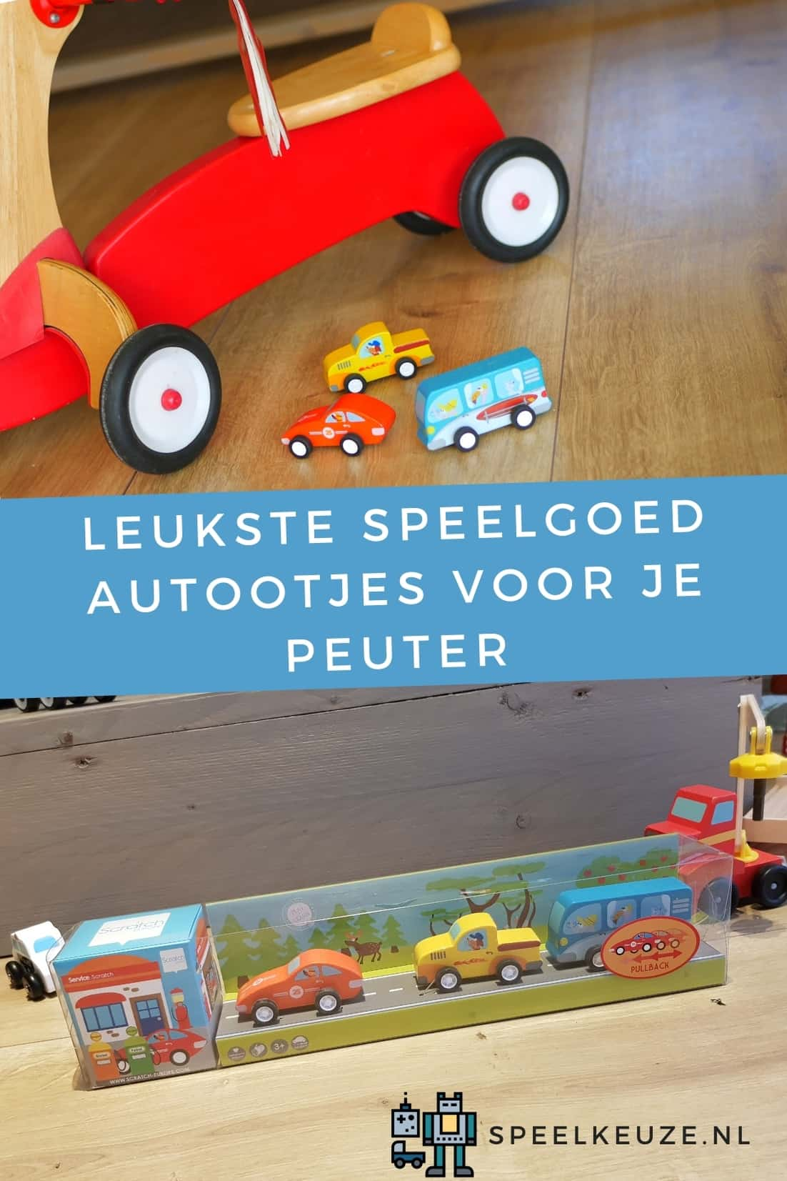 The best toy cars for your toddler