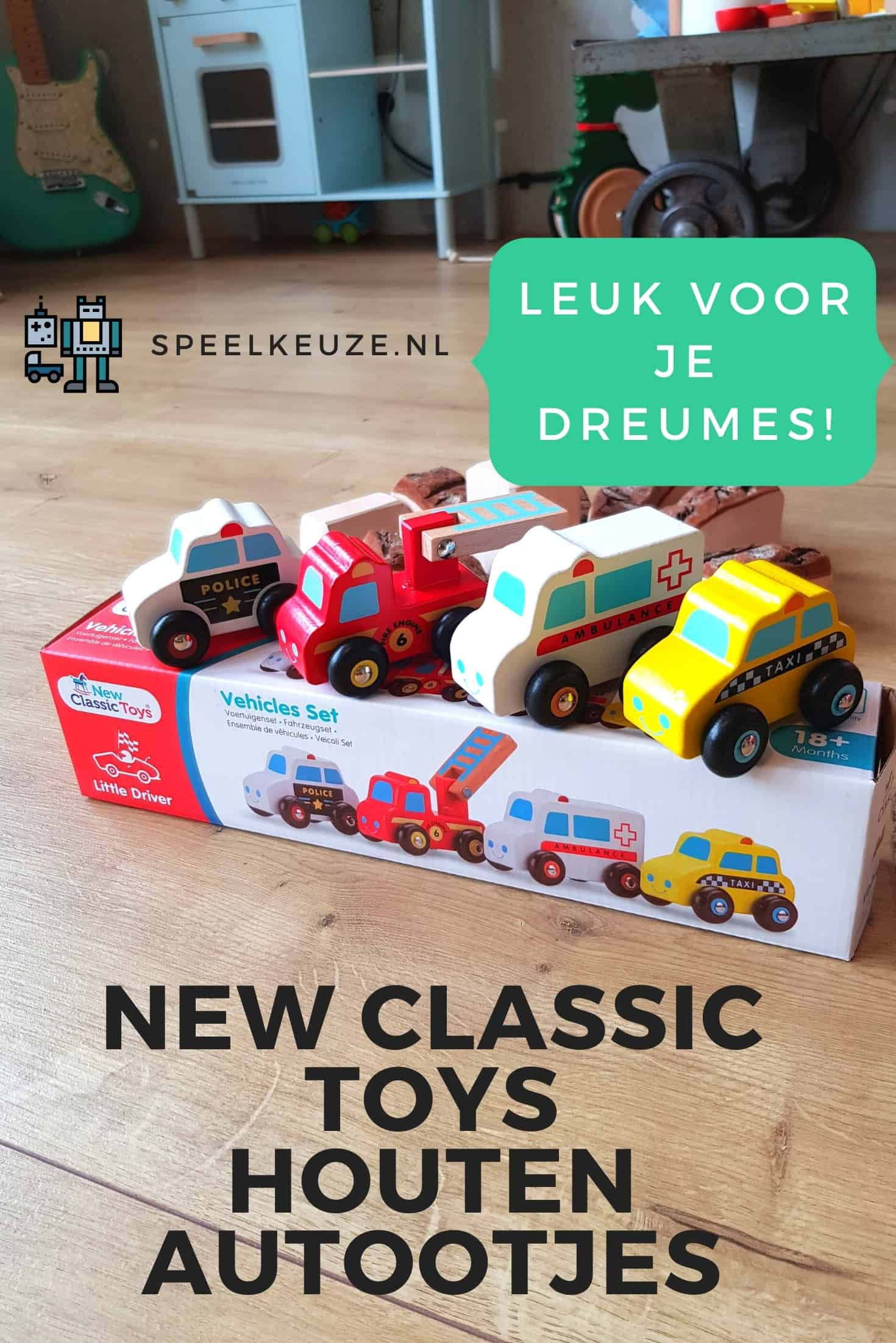 New classic toys wooden cars